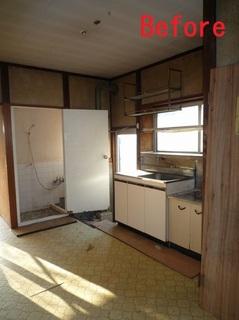 築45年のキッチン