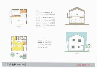 白い家.jpg
