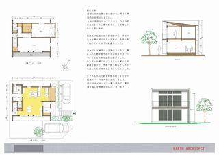 House1500.��10.jpg