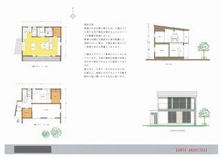 House1700.jpg